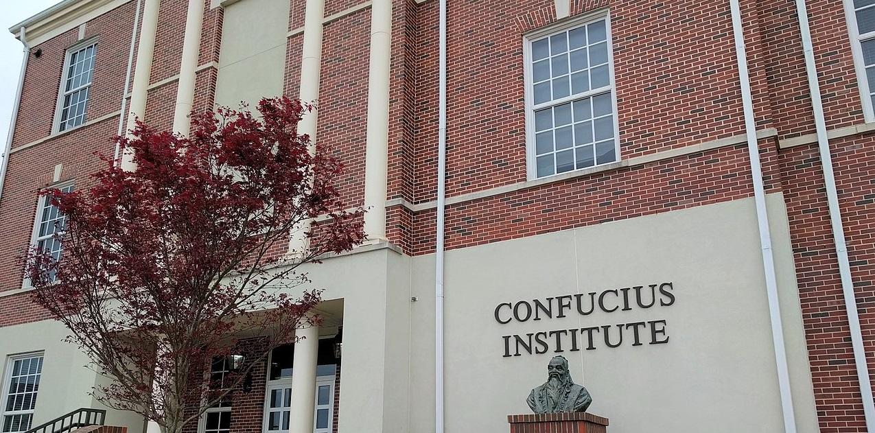Universidades de EE. UU. eliminan una parte de 'la maquinaria de propaganda del régimen chino'
