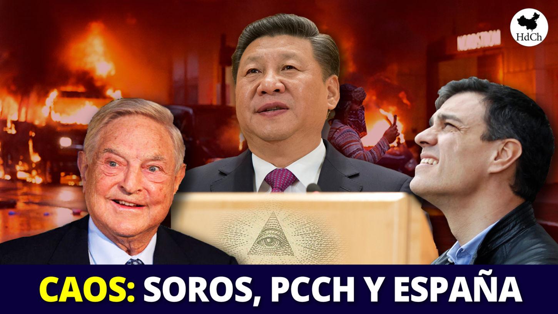 ¿Qué conexiones hay entre Soros, el Partido Demócrata estadounidense, España y el PCCh?
