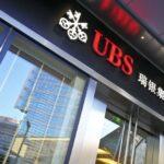 UNA 'INYECCIÓN' ANTES DE LAS ELECCIONES: Empresa de Dominion recibió USD400 millones de banco suizo LIGADO al régimen chino