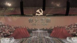La Seguridad Nacional en peligro por las vacunas obligatorias: ¿Plan del régimen chino para destruir EE. UU.?